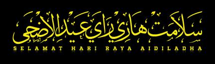 Salam Aidiladha 2013