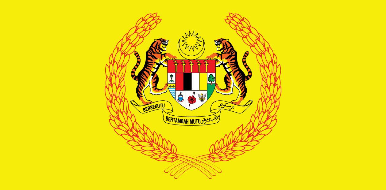 Downloads: logo istana negara