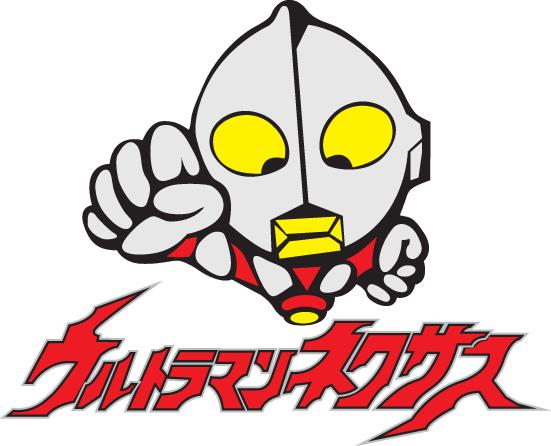 Ultraman Downloads Vectorise Forum